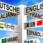 kako odabrati koji strani jezik da učite