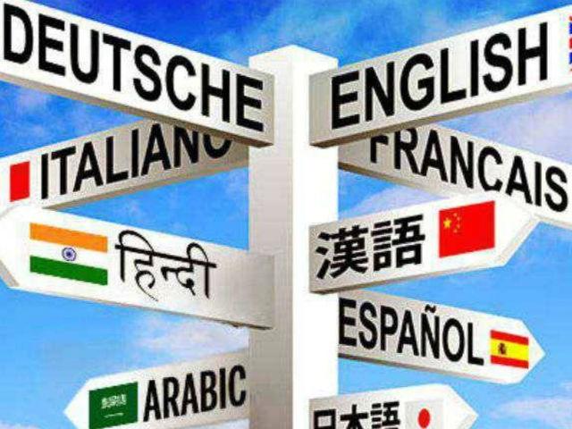 Kako odabrati koji strani jezik da učite?